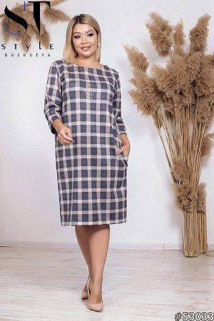 Платье 53033