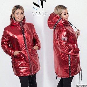 Куртка Материал: Плащевка сильвер+250 синтепон; Цвет: Красный; Замеры : длина изделия 80/90 см, длина рукава 64 см. ОГ по изделию -122 см. От -122 см. Рост модели: 163 Подчеркни стильность своего улич