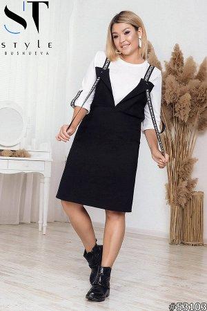 Платье обманка 53103