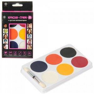 Краски-грим с кистью-аппликатором  , 6 цв. 11,5*7,5 см