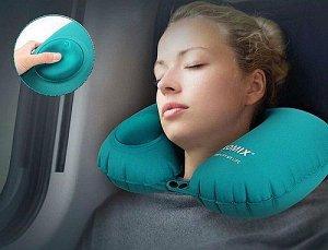 Подушка надувная для шеи RH50