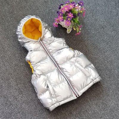 Пуховики, куртки, зимняя обувь! Только для детей!  — Жилетки для детей — Для мальчиков