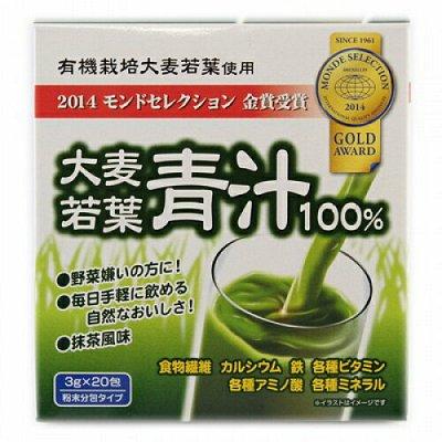 Для здоровья из Японии в наличии — аодзиру  — Витамины и минералы