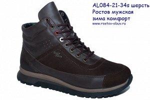 Зимние спортивные ботинки 45р-р