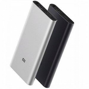 Внешний Аккумулятор Xiaomi Power Bank 3 10000 mAh