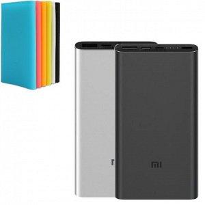 Цветной чехол для Xiaomi Power Bank 3 10000 mAh