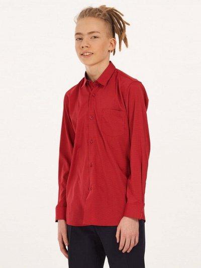 💥Ликвидация Склада!** В наличии! Скидки до 80%💥 — Детское от 0 до 16 лет — Одежда