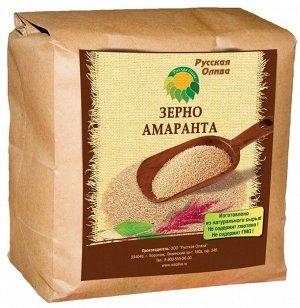 Семена амаранта для проращивания 1 кг.