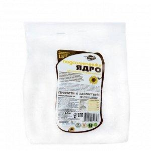 Ядро подсолнечника, зерно для салатов и проращивания 1,5 кг.