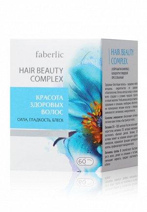 Концентрат пищевой прессованный Hair Beauty Complex