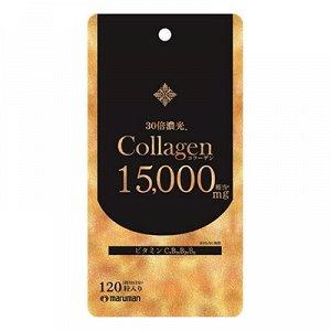 Высокий концентрат Коллагена низкомолекулярный + витамин С + витамины группыA, В,Е капсулы (на 30 дней).
