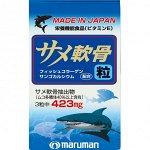 Акулий хрящ с коллагеном и коралловым кальцием 180т Японский бад Maruman