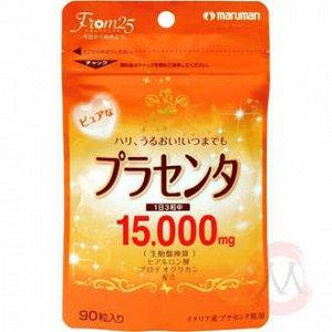 Maruman Япония Плацента 100% с гиалуронкой и коллагеном на 30 дней