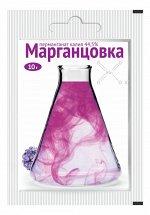 Марганцовка — перманганат калия 44,5% (пакет 10 г)
