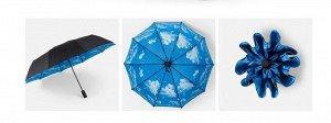 """Складной двухслойный зонт """"Облака"""""""