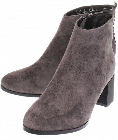 Обувь + Аксессуары для ВСЕЙ семьи Огромный выбор, СУПЕР цены — Женская обувь/Зима — Для женщин