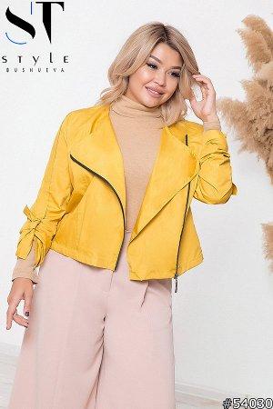 Куртка-косуха 54030