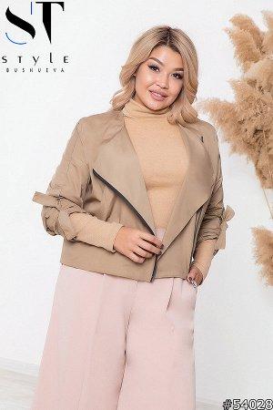 Куртка-косуха 54028