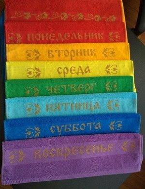 Набор махровых полотенец «Неделька»