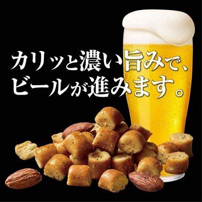 Продукты из Японии🇯🇵! Отгружаю на точки с японского склада — Соленое печенье, закуски к пиву, орешки, снэки — Бакалея