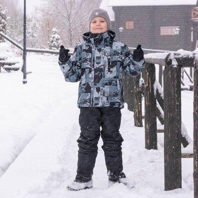 Зимняя и демисезонная верхняя одежда всем-3 — Детские зимние куртки и костюмы — Верхняя одежда