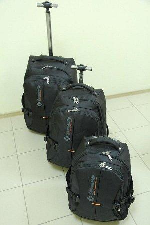 Комплект из 3 дорожных сумок NN