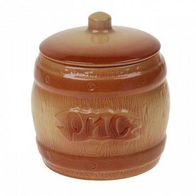 🏡АРИАН товары для дома. Покупайте уют! — Российская керамика — Кухня