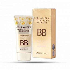 3W CLINIC Крем BB с коллагеном и золотыми капсулами Collagen&Luxury Gold - 50мл