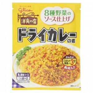 GLICA Ezaki Dry Curry - смесь для жареного риса с карри