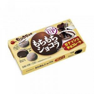 Bourbon Mochimochi - традиционные моти с начинкой из шоколадного ганаша