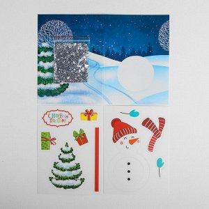 Набор для создания открытки- шейкера «Желаю волшебства», 11 х 15 см