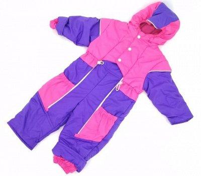Babybest - Комфортная и модная верхняя одежда для детей — Наличие — Верхняя одежда