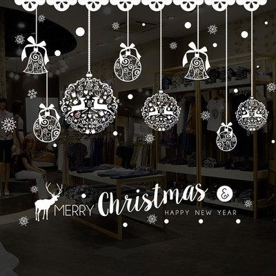 💫Новый 2021 год! Много подарков и декора!💫 — наклейки на стены, окна (большие) — Все для Нового года