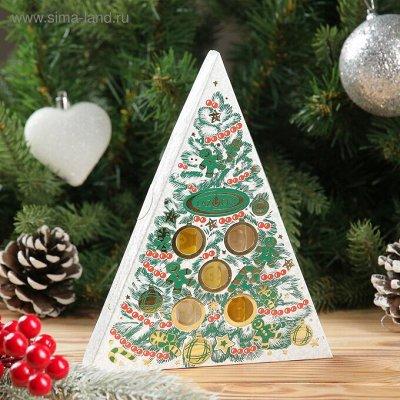 ЛАЗУРИН: Эфирные/косметические масла с завода  — Подарочный набор «Ароматы зимних праздников» — Эфирные масла