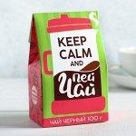 Чай чёрный «Пей чай»: 100 г