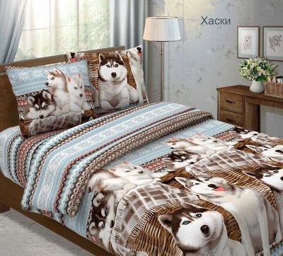 Яркие шторы и постельное в твой яркий дом! Цены просто wow!