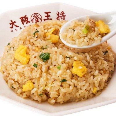Японский чай маття, мугича, с сакурой! — Топпинги, посыпки для риса, чахан, специи — Соусы и приправы