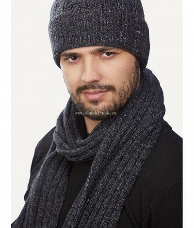 Лучшие шапки, шляпы и купальники для всей семьи ТУТ! (15.0 — Мужчинам. мужская коллекция. шарфы и снуды