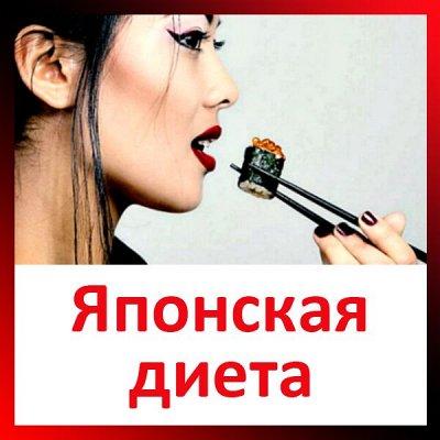 ✿ ЭКСПРЕСС ДОСТАВКА! ✿ Японские Витамины, Капли для глаз — Витамины из Японии: Поддержи иммунитет! — Витамины и минералы