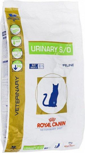 Royal Canin URINARY S/O LP 34 FELINE (УРИНАРИ С/О ЛП 34 ФЕЛИН)диета для кошек при лечении и профилактике мочекаменной болезни