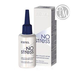 Estel аква-гель для снятия раздражения с кожи no stress 30 мл
