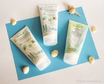 ✔ BIO косметика Green Mama ♥ Новинки от любимого бренда  — Уход для тела — Для тела