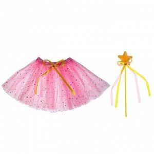 Карнавальный набор «Звёздочка», 2 предмета: жезл, юбка двухслойная, 3-5 лет