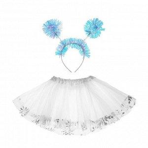 Карнавальный набор «Снежинка», 2 предмета: ободок, юбка двухслойная, 3-5 лет