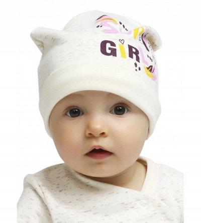 Конверты на выписку в наличии, демисезон, низкие цены — Шапочки и чепчики для малышей