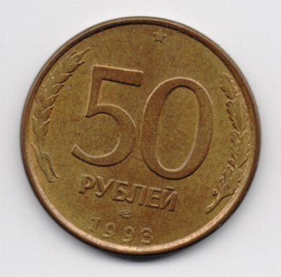 Я- коллекционер! Монеты в наличии. Новинки.  — Молодая Россия — Нумизматика