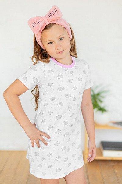 Happy яркая, стильная, модная, недорогая одежда 7 — Девочкам. Домашняя одежда. Ночные сорочки — Одежда для дома