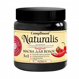 Compliment Naturalis маска для волос  3в1 с перцем (против выпад., стим. роста, укреп.) 500 мл