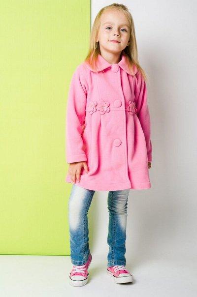 Happy яркая, стильная, модная, недорогая одежда 7 — Девочкам. Повседневная одежда. Ветровки — Верхняя одежда