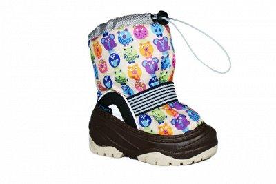 Ortotex - правильная детская обувь по доступной цене — Мальчики-девочки 20-29 рр — Сапоги